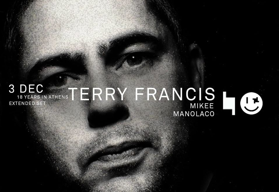 Blend w/ Terry Francis