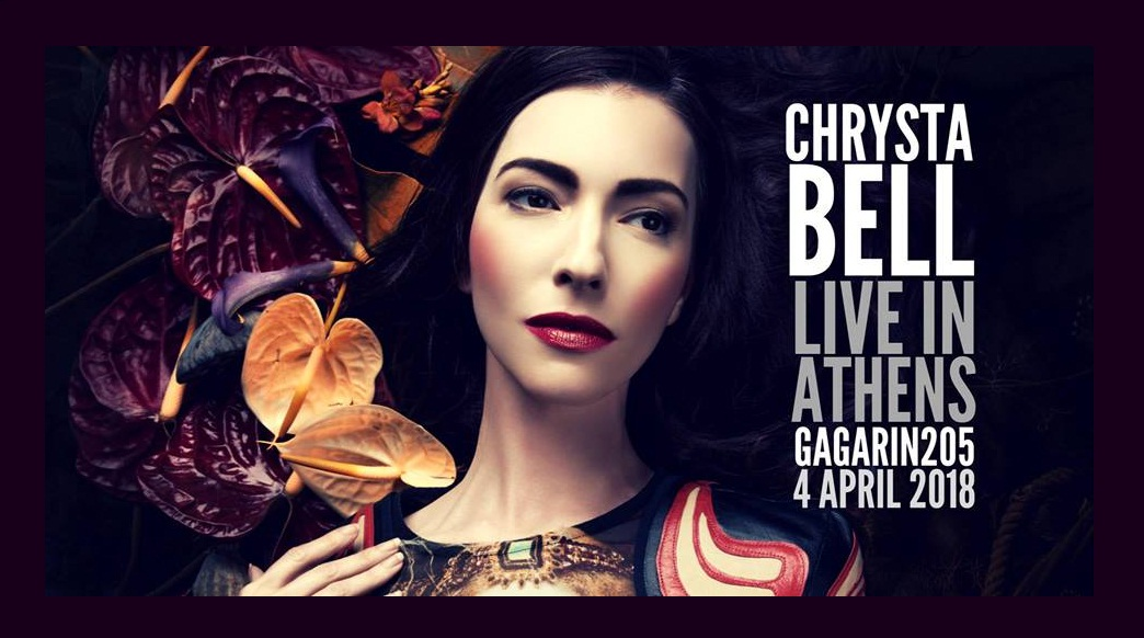 Chrysta Bell Live in Athens
