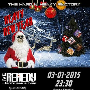 Customize at Remedy! To 1ο Live του 2015