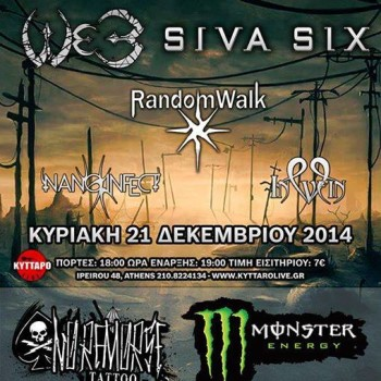 W.E.B, SivaSiX, RandomWalK, Nano InfecT, Ii VeiN Live at Κύτταρο