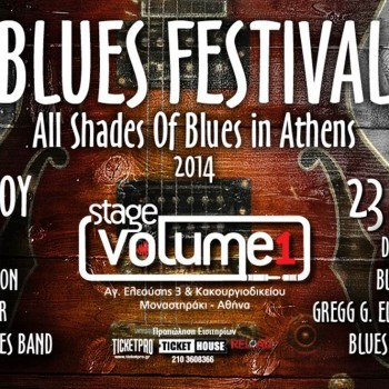 All shades of Blues in Athens!