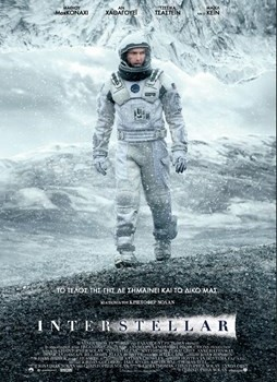 Interstellar…