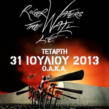 O Roger Waters στην Αθήνα!!