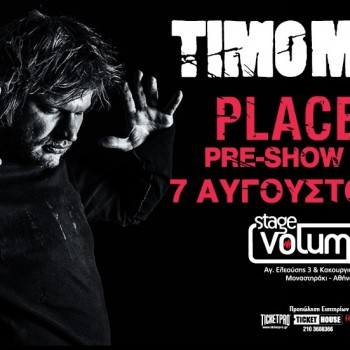 Pre Show Placebo Party από τον Timo Maas!!