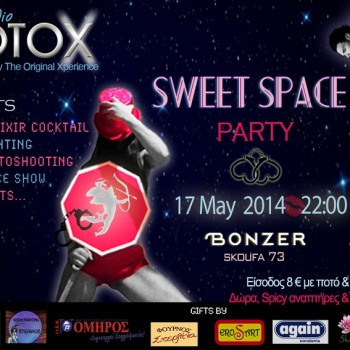 Sweet Space Party by BotoX Radio!