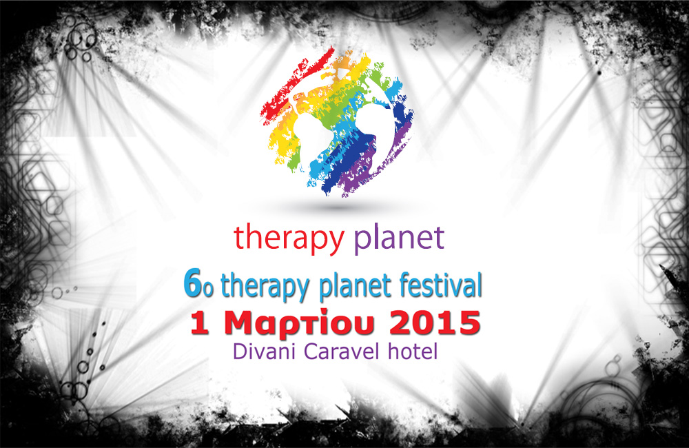 TherapyPlanet