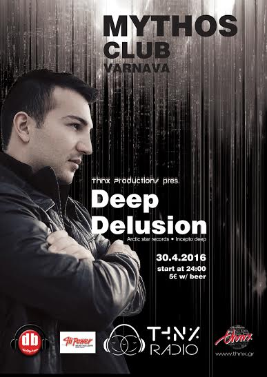 deep delusion poster fb